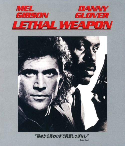 【中古】リーサル・ウェポン (1987) 【ブルーレイ】/メル・ギブソン