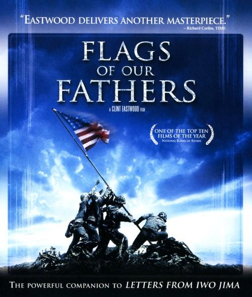 【中古】父親たちの星条旗 【ブルーレイ】/ライアン・フィリップ