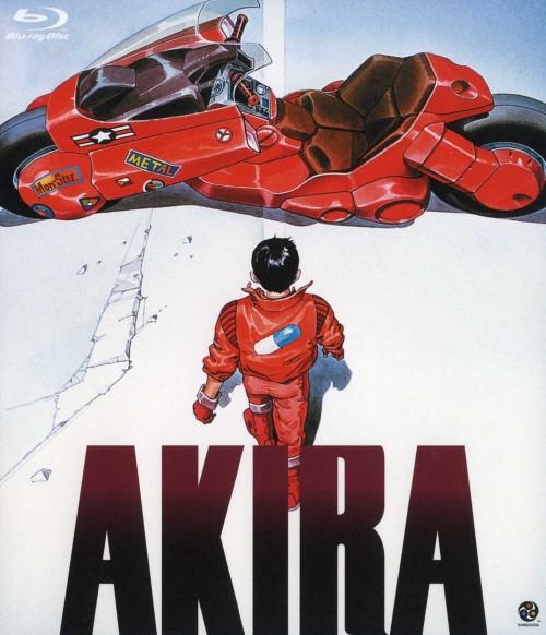 【中古】AKIRA アキラ 【ブルーレイ】/岩田光央