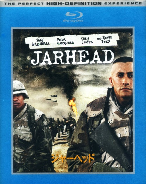 【中古】ジャーヘッド 【ブルーレイ】/ジェイク・ギレンホール