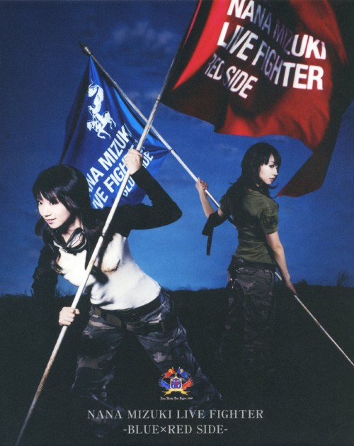 【中古】NANA MIZUKI LIVE FIGHTER BLUE×RED SIDE 【ブルーレイ】/水樹奈々