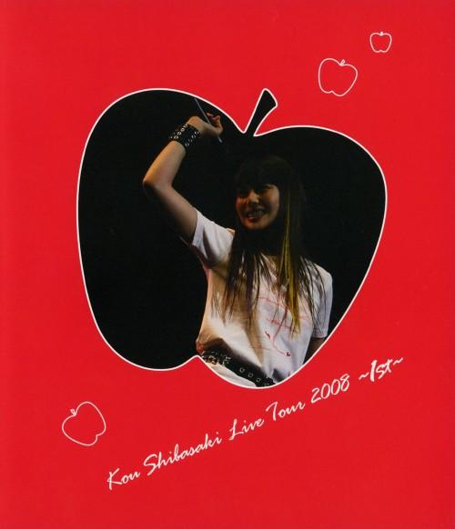 【中古】Kou Shibasaki Live Tour 2008〜1st〜 【ブルーレイ】/柴咲コウ