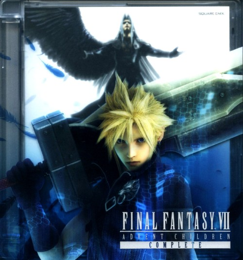 【中古】FINAL FANTASYVII ADVENT CHILDREN COMPLETE 「FINAL FANTASY XIII」 Trial Version Set