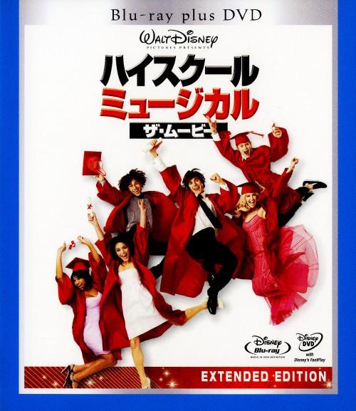 【中古】ハイスクール・ミュージカル ザ・ムービー ブルーレイ+DVDセット 【ブルーレイ】/ザック・エフロン