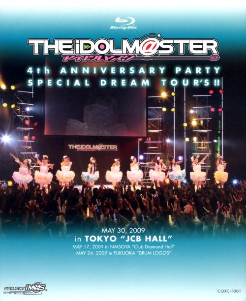 【中古】THE IDOLM@STER 4th ANNIVERSARY PARTY S… 【ブルーレイ】/中村繪里子