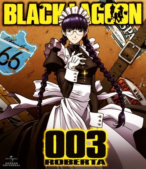 【中古】3.BLACK LAGOON ROBERTA 【ブルーレイ】/豊口めぐみ