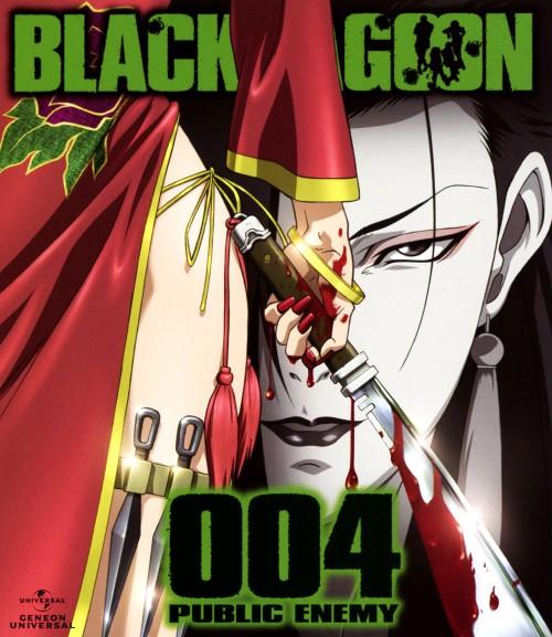 【中古】4.BLACK LAGOON PUBLIC ENEMY 【ブルーレイ】/豊口めぐみ