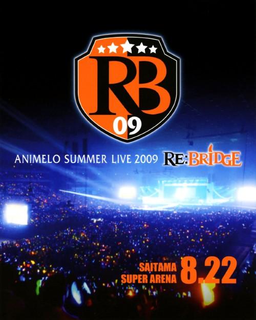 【中古】Animelo Summer Live 2009 RE:BRIDGE 8.22 【ブルーレイ】/彩音