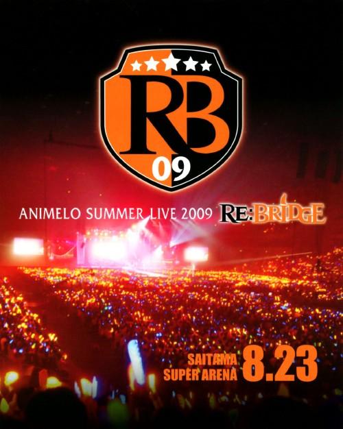 【中古】Animelo Summer Live 2009 RE:BRIDGE 8.23 【ブルーレイ】/Gackt