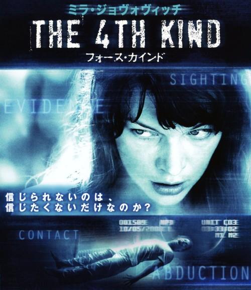 【中古】THE 4TH KIND フォース・カインド 【ブルーレイ】/ミラ・ジョヴォヴィッチ