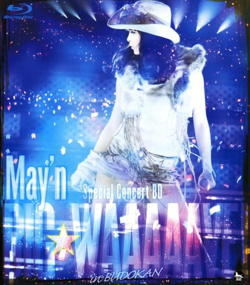 【中古】May n Special Concert 「BIG・WAAAAAVE!!… 【ブルーレイ】/May'n