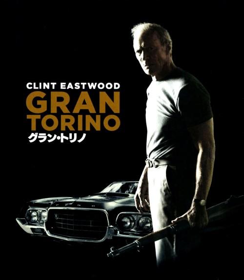 【中古】グラン・トリノ 【ブルーレイ】/クリント・イーストウッド