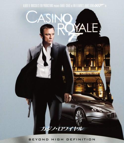 【中古】007 カジノ・ロワイヤル (2006) 【ブルーレイ】/ダニエル・クレイグ