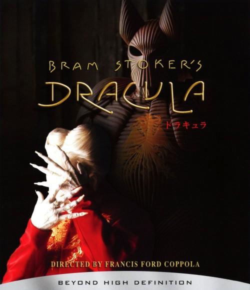 【中古】ドラキュラ (1992) 【ブルーレイ】/ゲイリー・オールドマン