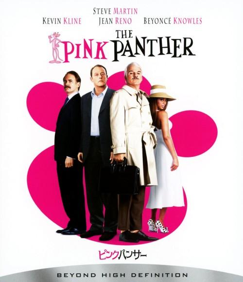 【中古】ピンクパンサー (2006) (実写版) 【ブルーレイ】/スティーブ・マーティン