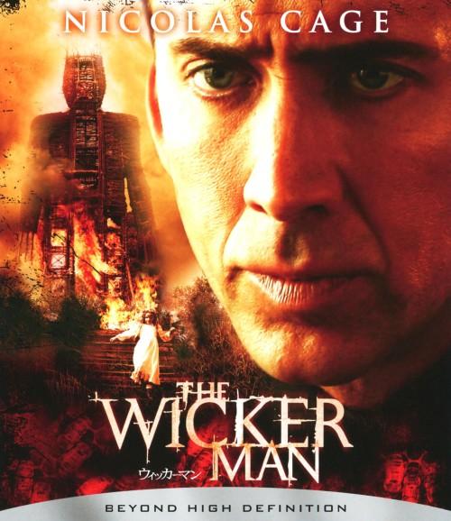 【中古】ウィッカーマン (2006) 【ブルーレイ】/ニコラス・ケイジ