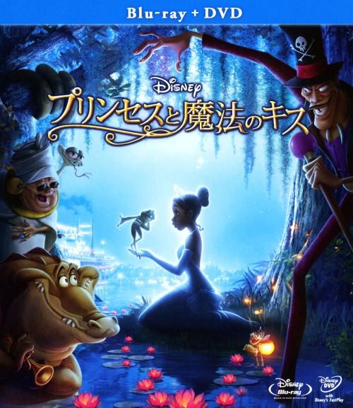 【中古】プリンセスと魔法のキス (本編DVD付) 【ブルーレイ】/アニカ・ノニ・ローズ