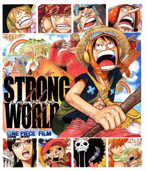 【中古】ワンピース FILM STRONG WORLD 【ブルーレイ】/田中真弓