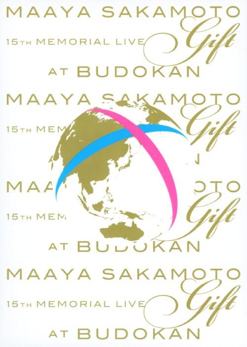 【中古】坂本真綾/15周年記念ライブ Gift at 日本… 【ブルーレイ】/坂本真綾