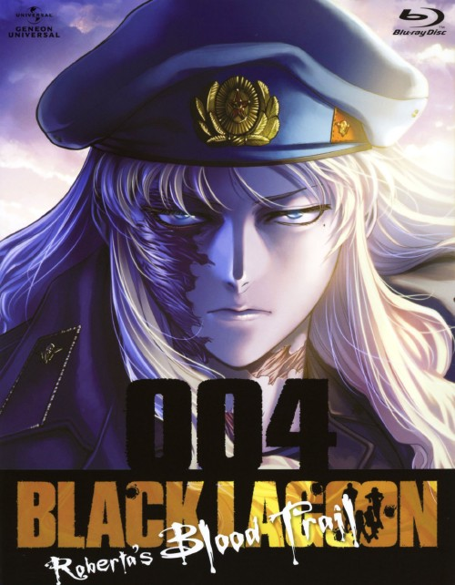 【中古】4.OVA BLACK LAGOON Robertas Blood Tr… 【ブルーレイ】/豊口めぐみ