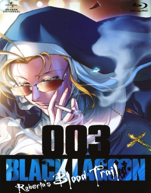 【中古】3.OVA BLACK LAGOON Robertas Blood Tr… 【ブルーレイ】/豊口めぐみ
