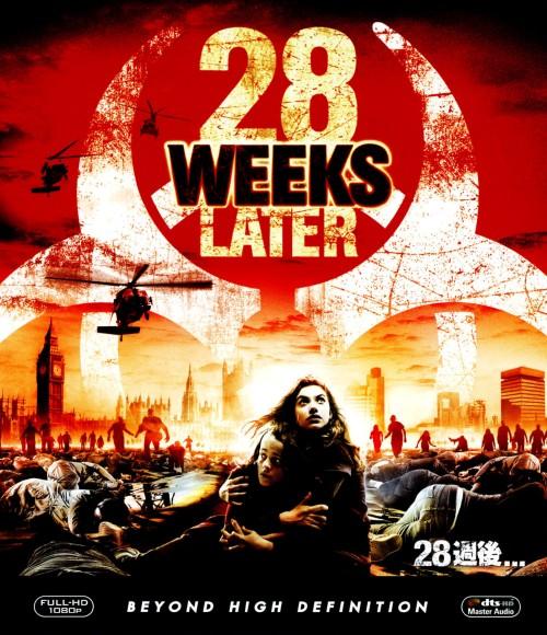 【中古】28週後… 【ブルーレイ】/ロバート・カーライル