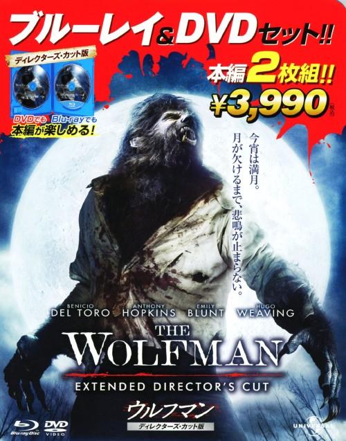 【中古】ウルフマン (2010) ブルーレイ&DVDセット 【ブルーレイ】/ベニチオ・デル・トロ