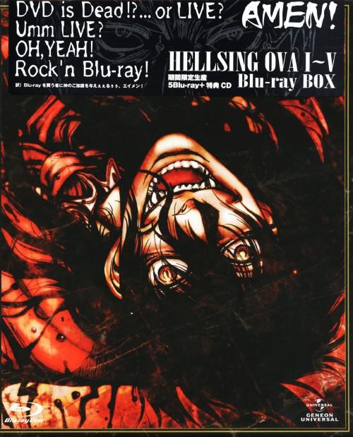 【中古】期限)1-5.ヘルシング (OVA) BOX 【ブルーレイ】/中田譲治