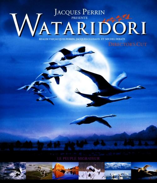 【中古】WATARIDORI DC デジタル・レストア・バージョン 【ブルーレイ】/ジャック・ペラン