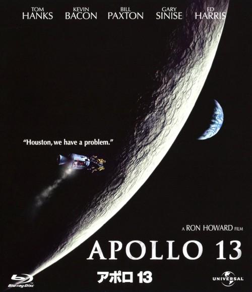 【中古】期限)アポロ13 ブルーレイ&DVDセット 【ブルーレイ】/トム・ハンクス