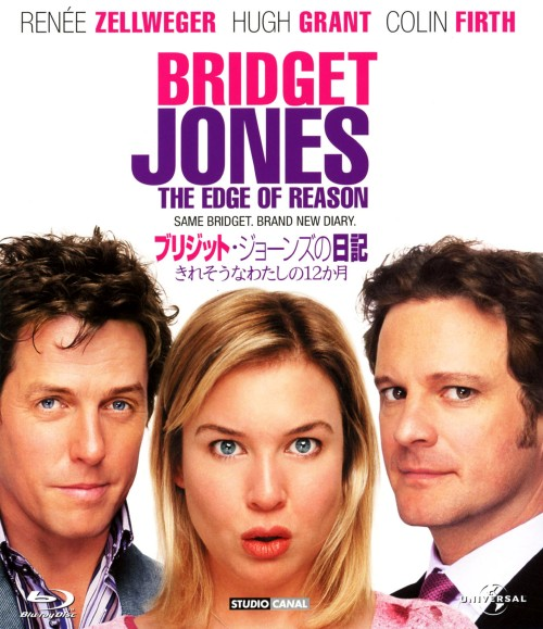【中古】期限)ブリジットジョーンズの日記きれそ…BD&DVD 【ブルーレイ】/レニー・ゼルウィガー