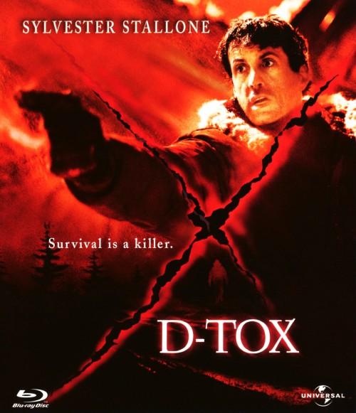 【中古】期限)D−TOX ブルーレイ&DVDセット 【ブルーレイ】/シルベスター・スタローン