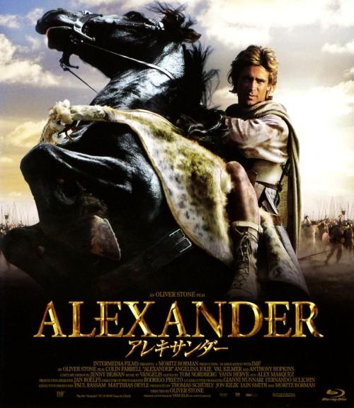 【中古】アレキサンダー 【ブルーレイ】/コリン・ファレル