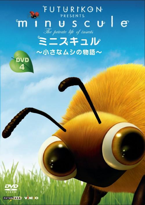 【中古】4.ミニスキュル 小さなムシの物語 【DVD】