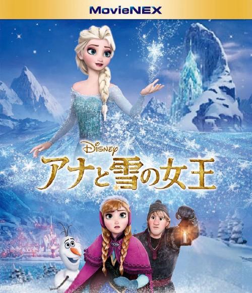 【中古】アナと雪の女王 MovieNEX BD+DVDセット 【ブルーレイ】/クリステン・ベル