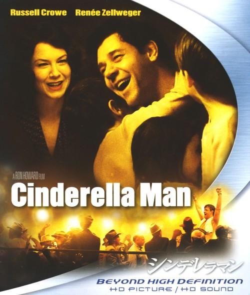 【中古】シンデレラマン (2005) 【ブルーレイ】/ラッセル・クロウ