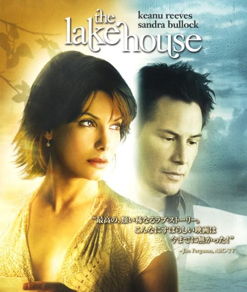【中古】イルマーレ THE LAKE HOUSE【ブルーレイ】/キアヌ・リーブス