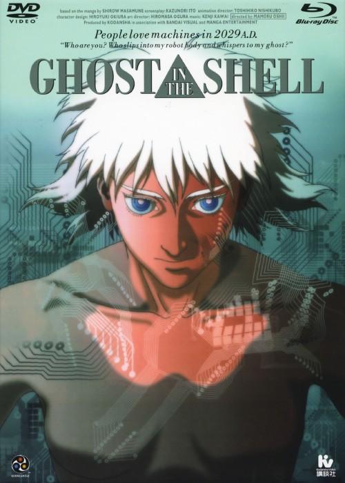 【中古】攻殻機動隊 GHOST IN THE SHELL 【ブルーレイ】/田中敦子