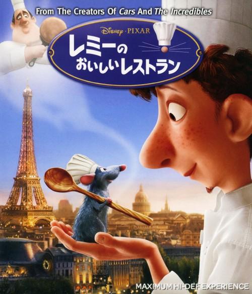 【中古】レミーのおいしいレストラン 【ブルーレイ】/パットン・オズワルト