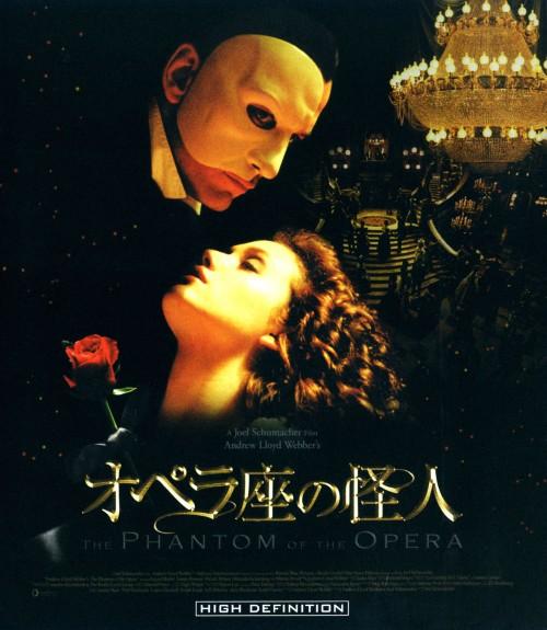 【中古】オペラ座の怪人 (2004) 【ブルーレイ】/ジェラルド・バトラー