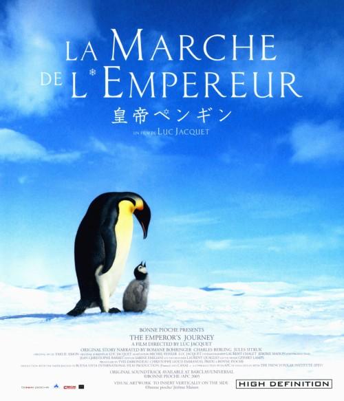 【中古】皇帝ペンギン 【ブルーレイ】/大沢たかお