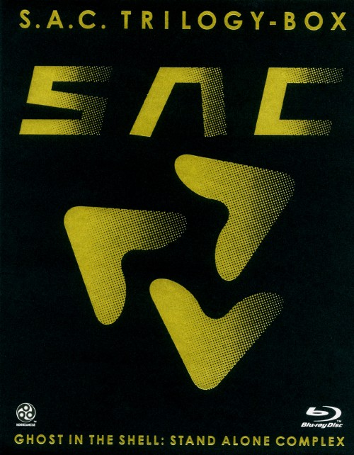 【中古】初限)攻殻機動隊 S.A.C.TRILOGY-BOX 【ブルーレイ】/田中敦子