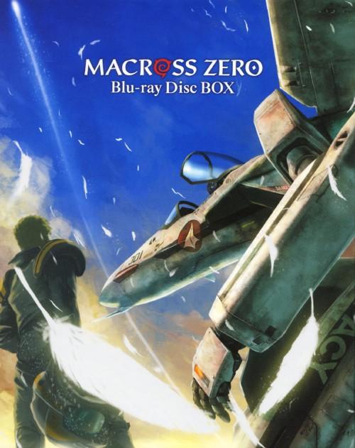 【中古】マクロス ゼロ Blu-ray Disc BOX 【ブルーレイ】/鈴村健一