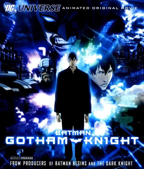 【中古】バットマン ゴッサムナイト 【ブルーレイ】/ケビン・コンロイ