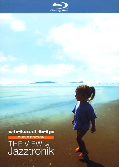 【中古】【BD】virtual trip MUSIC・ED THE VIEW… 【ブルーレイ】