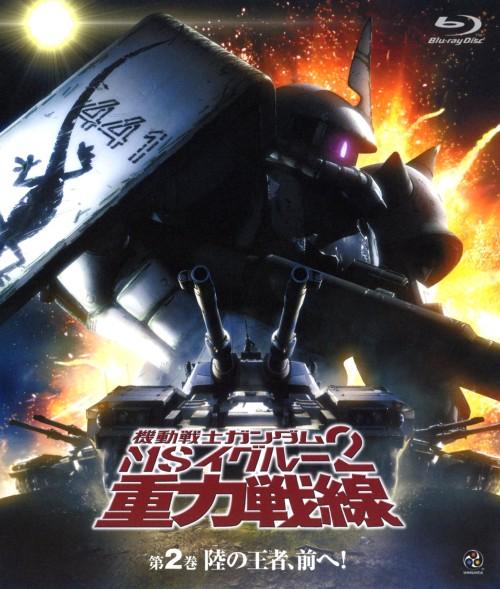 【中古】2.機動戦士ガンダム MSイグルー2 重力戦線… 【ブルーレイ】/磯部勉