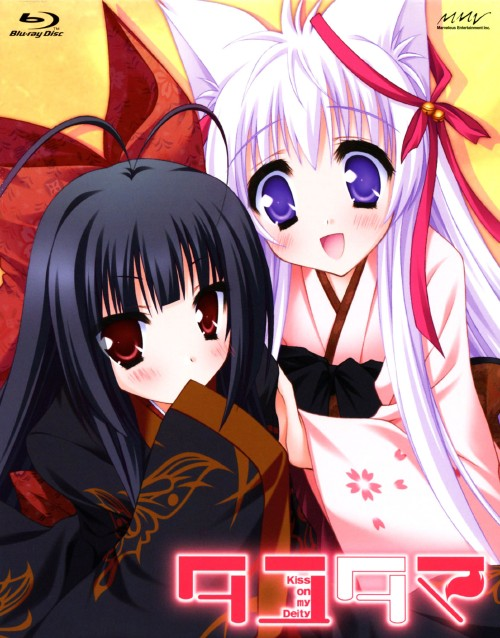 【中古】4.タユタマ -Kiss on my Deity- 【ブルーレイ】/日野聡