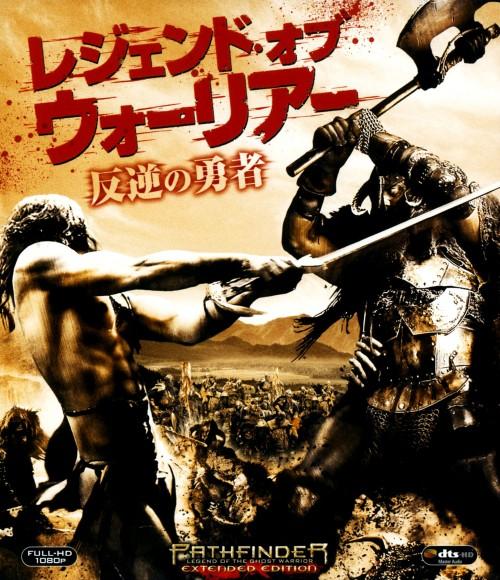 【中古】レジェンド・オブ・ウォーリアー 反逆の勇者 【ブルーレイ】/カール・アーバン