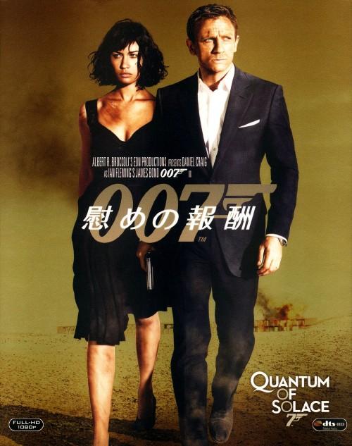 【中古】007 慰めの報酬 【ブルーレイ】/ダニエル・クレイグ