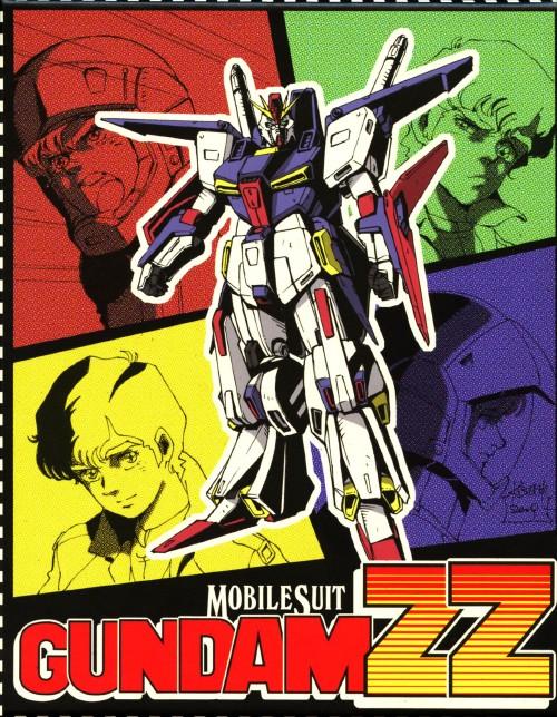 【中古】1.機動戦士ガンダムZZ メモリアルBOX 【ブルーレイ】/矢尾一樹